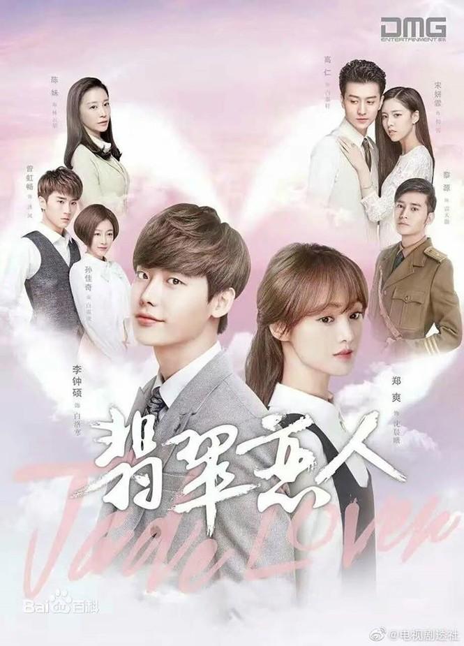 9 phim Hoa – Hàn xếp hàng chờ lên sóng: Oh Sehun, Park Minyoung… đổ bộ màn ảnh Trung - ảnh 1