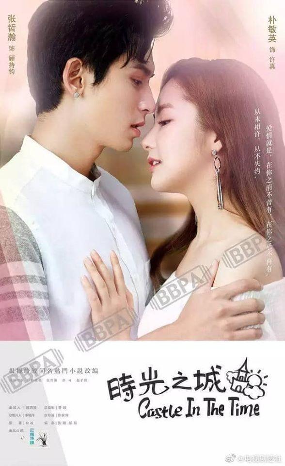 9 phim Hoa – Hàn xếp hàng chờ lên sóng: Oh Sehun, Park Minyoung… đổ bộ màn ảnh Trung - ảnh 7