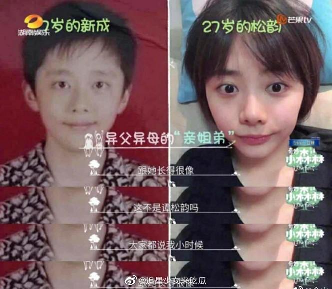 Ảnh lúc bé giống Đàm Tùng Vận nhưng netizen thấy tiếc cho Trương Tân Thành vì lí do này! - ảnh 2