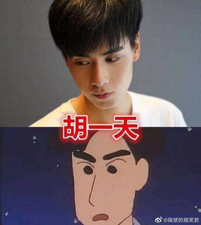 Bất ngờ với loạt nhân vật hoạt hình cực giống Trương Tân Thành, Lý Hiện, Angelababy... - ảnh 6