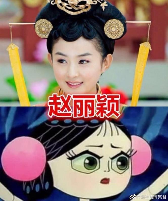 Bất ngờ với loạt nhân vật hoạt hình cực giống Trương Tân Thành, Lý Hiện, Angelababy... - ảnh 7