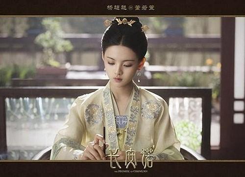 Dương Siêu Việt: Từ em gái bất tài nhất nhì Cbiz dần chiếm được cảm tình khán giả - ảnh 2