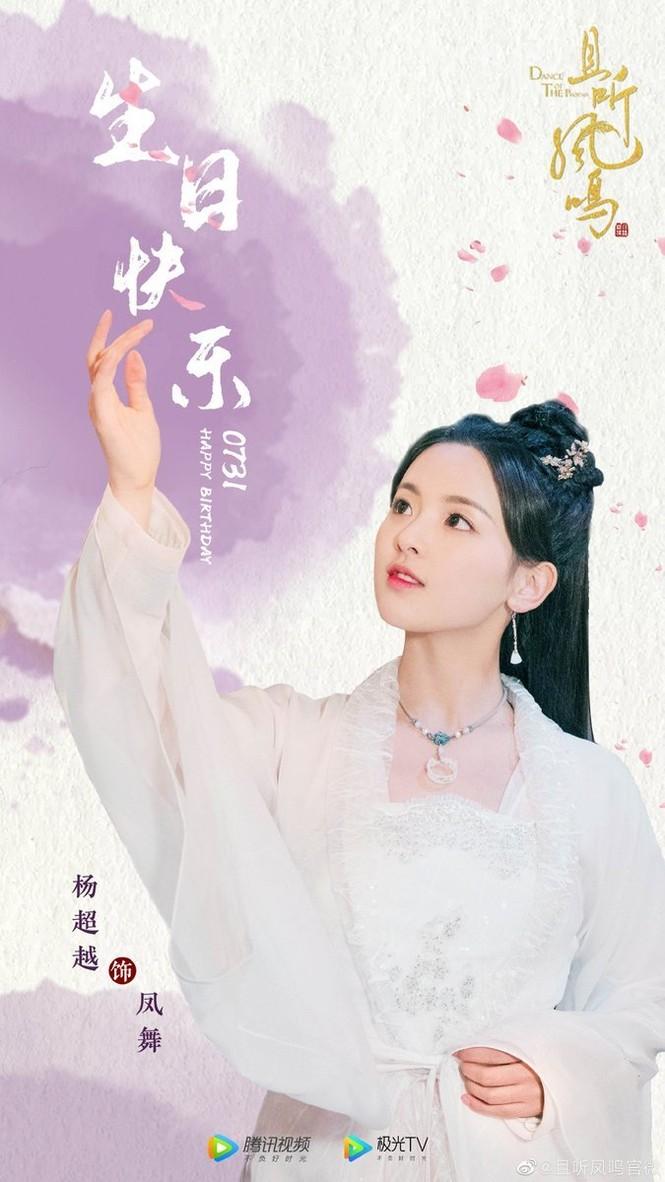 Dương Siêu Việt: Từ em gái bất tài nhất nhì Cbiz dần chiếm được cảm tình khán giả - ảnh 17