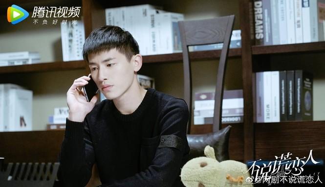 Những mỹ nam hứa hẹn trở thành thế hệ nam thần mới của phim truyền hình Hoa ngữ - ảnh 7