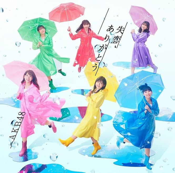 Trong thế giới fangirl: Dõi theo đôi chân trần của AKB48 chạy đến vinh quang và lớn lên - ảnh 2
