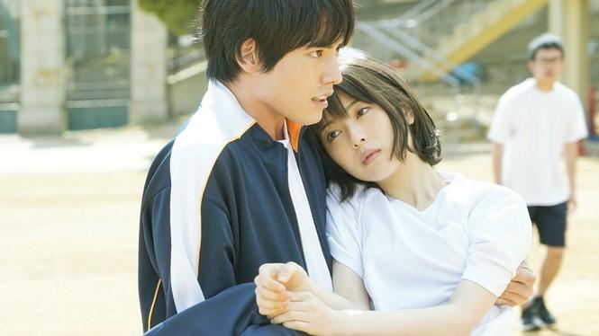 Akaso Eiji của