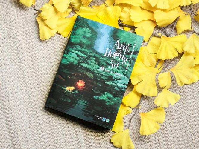 """Huyền bí và ma mị với """"Âm Dương Sư"""": Bước vào thế giới quỷ thần Nhật Bản - ảnh 2"""