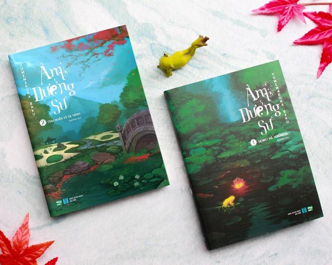 """Huyền bí và ma mị với """"Âm Dương Sư"""": Bước vào thế giới quỷ thần Nhật Bản - ảnh 4"""