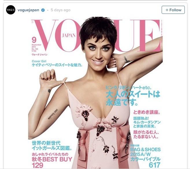 Katy Perry gợi cảm chụp hình nội y cho tạp chí Nhật Bản - ảnh 3