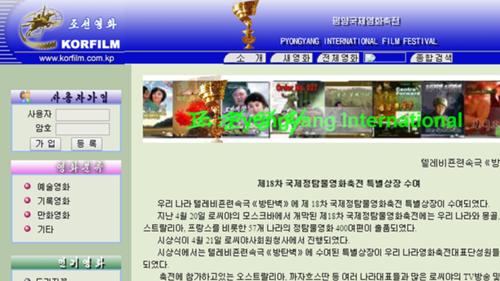 Diện mạo Internet chưa đầy 30 trang web của Triều Tiên - ảnh 2