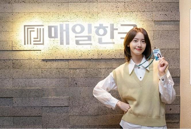 Phim mới của Yoona ngừng quay vì có nhân viên đoàn dương tính với Covid-19 - ảnh 2