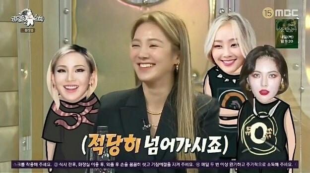 HyoYeon (SNSD) muốn tạo Refund Sister thứ 2 với toàn các idol chị đại - ảnh 1