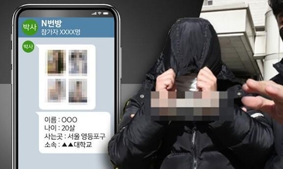 Phòng chat thứ N: Baekhyun, Chanyeol ký tên vào bản kiến nghị - ảnh 1