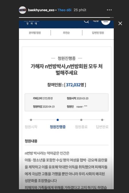 Phòng chat thứ N: Baekhyun, Chanyeol ký tên vào bản kiến nghị - ảnh 2