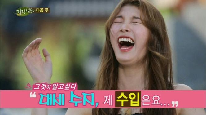 Suzy từng bị JYP cấm cười - ảnh 6