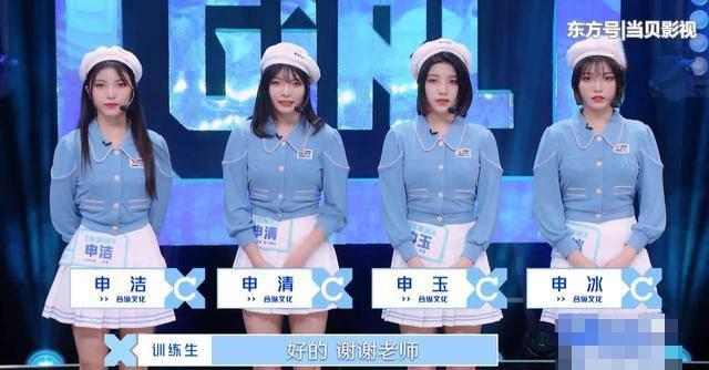 Thanh Xuân Có Bạn 2: thí sinh Tuesday tiếp tục gặp scandal - ảnh 3