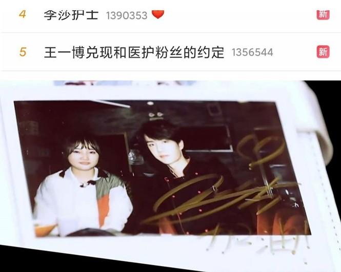Vương Nhất Bác cùng nữ y tá viết nên câu chuyện ngọt ngào sau ngày chống dịch - ảnh 3