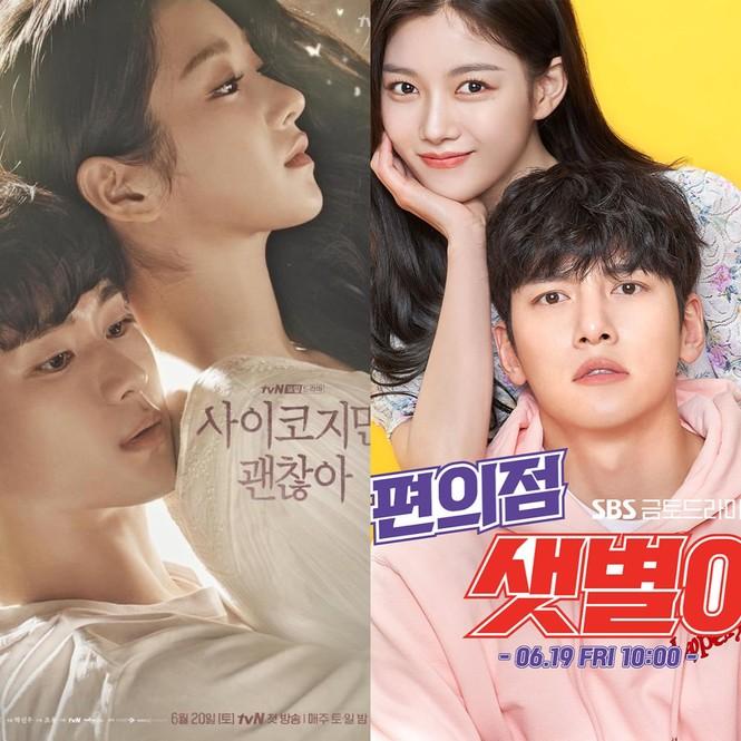 Đến lượt phim mới của Kim Soo Hyun gặp rắc rối vì quá nhiều cảnh nhạy cảm - ảnh 6