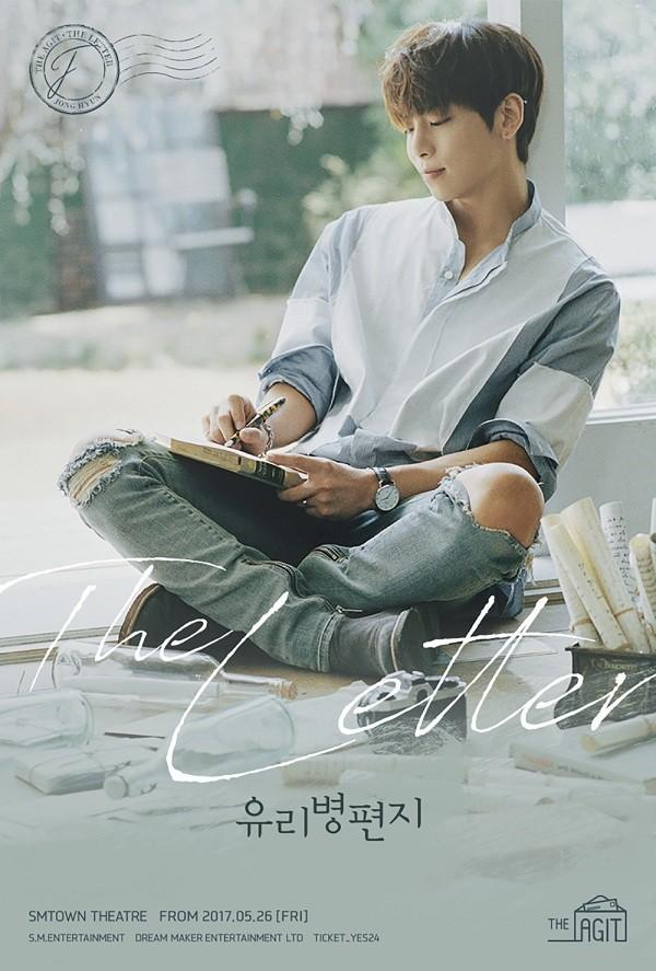 """Một câu thoại của Seo Ye Ji trong """"Điên thì có sao"""" bị fan K-Pop tố đạo nhái  - ảnh 2"""
