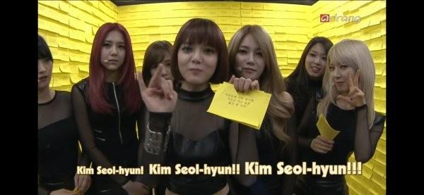 Sau Jimin, đây là thành viên tiếp theo của AOA bị fan K-Pop muốn rời khỏi nhóm - ảnh 7