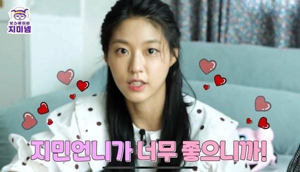 Sau Jimin, đây là thành viên tiếp theo của AOA bị fan K-Pop muốn rời khỏi nhóm - ảnh 2