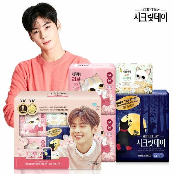 Không phải các mỹ nhân K-Pop, nam idol mới là người mẫu quảng cáo mỹ phẩm đắt hàng - ảnh 6
