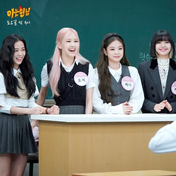 Mỹ nam xứ Hàn nào đẹp xuất sắc tới mức cả Jennie lẫn Lisa chọn làm hình mẫu lý tưởng? - ảnh 1