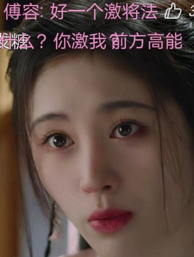 """Rút cục thì Cúc Tịnh Y xứng danh """"mỹ nhân 4000 năm"""" hay chỉ là """"người đẹp giả trân""""? - ảnh 8"""