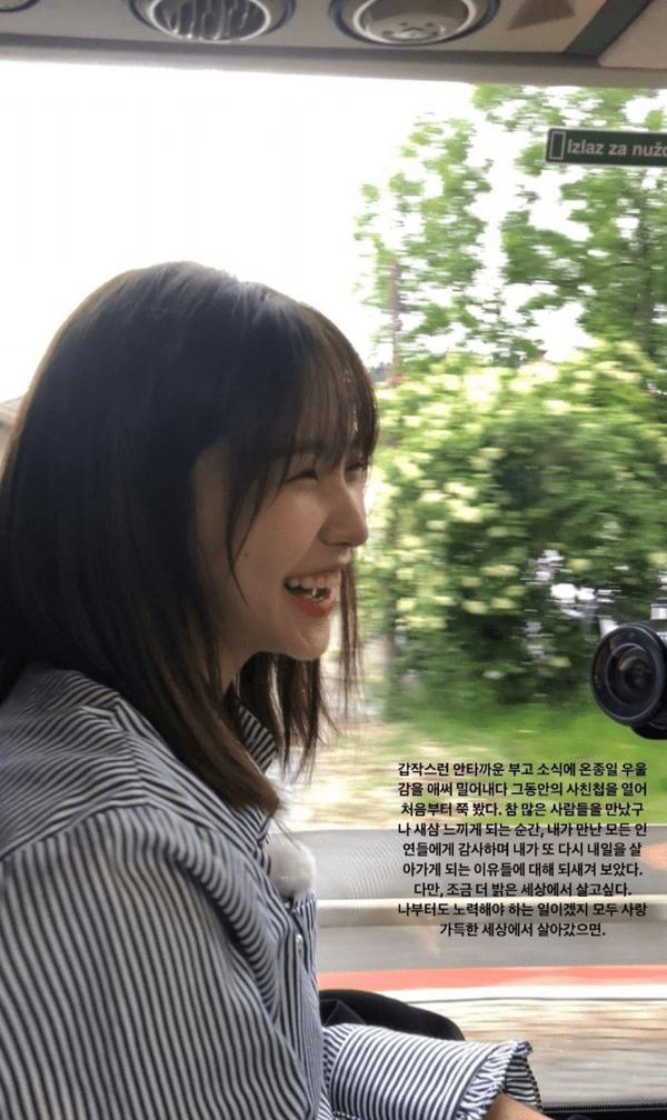 """Bài đăng này của Yeri (Red Velvet) có gì bất thường mà bị bảo """"EQ thấp tàn tạ""""? - ảnh 2"""