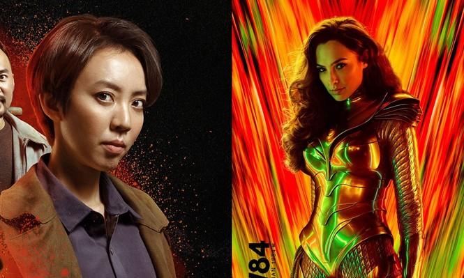 Khi Wonder Woman đối đầu Chị Mười Ba: Nữ nhân nào chiến thắng trong mùa phim Giáng sinh? - ảnh 1