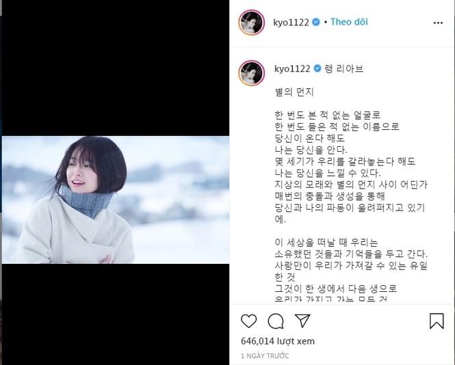 Song Hye Kyo đón sinh nhật bằng một bài thơ tình: Có gì liên quan tới Song Joong Ki không? - ảnh 2