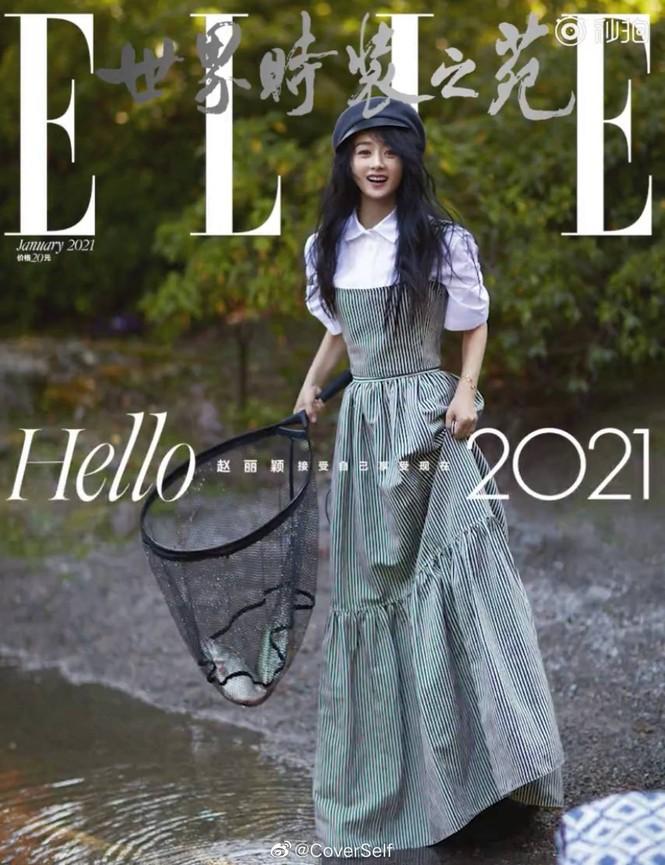 """Cùng là """"nàng thơ Dior"""" nhưng Triệu Lệ Dĩnh và Jisoo (BLACKPINK) lại hiếm khi đụng hàng - ảnh 1"""