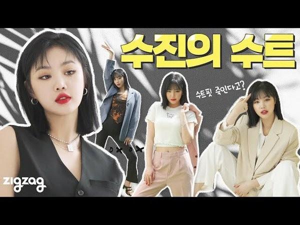 Soojin (G)I-DLE phải chịu tổn thất nặng nề cỡ nào vì scandal bạo lực học đường? - ảnh 4