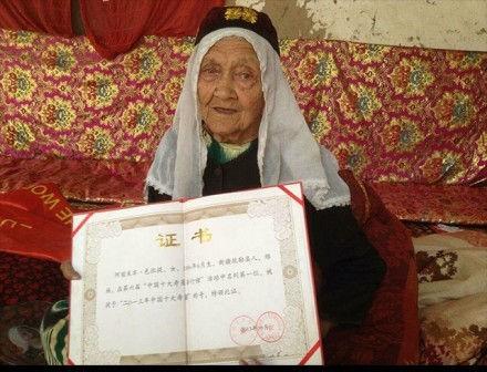 Cụ bà già nhất thế giới mở shop bán dưa online - ảnh 1