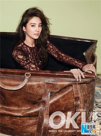 'Bản sao' Song Hye Kyo quyến rũ trên tạp chí - ảnh 1