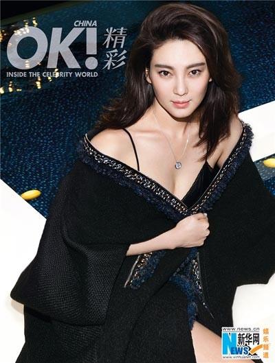 'Bản sao' Song Hye Kyo quyến rũ trên tạp chí - ảnh 2