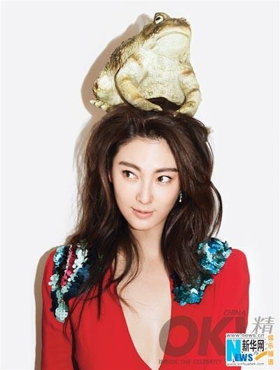 'Bản sao' Song Hye Kyo quyến rũ trên tạp chí - ảnh 4