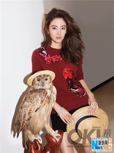 'Bản sao' Song Hye Kyo quyến rũ trên tạp chí - ảnh 5