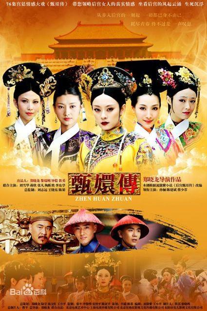 """10 phim Trung Quốc """"nổi như cồn"""" tại nước ngoài - ảnh 9"""