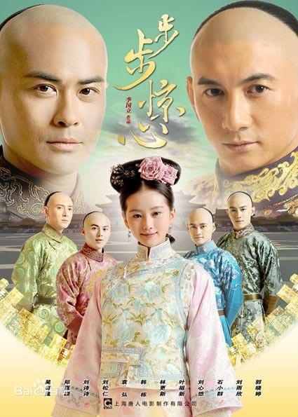 """10 phim Trung Quốc """"nổi như cồn"""" tại nước ngoài - ảnh 8"""