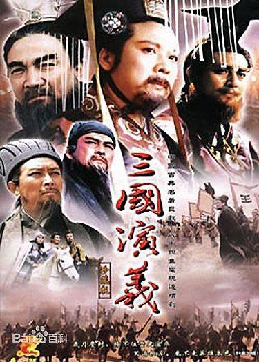 """10 phim Trung Quốc """"nổi như cồn"""" tại nước ngoài - ảnh 4"""