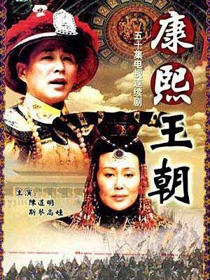 """10 phim Trung Quốc """"nổi như cồn"""" tại nước ngoài - ảnh 5"""