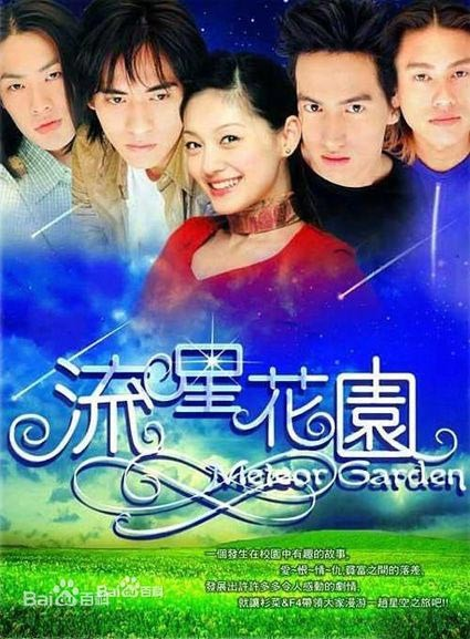 """10 phim Trung Quốc """"nổi như cồn"""" tại nước ngoài - ảnh 7"""