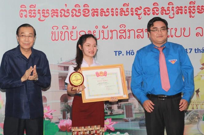 Khen thưởng 86 sinh viên Lào, Campuchia nỗ lực học tập, tích cực tham gia hoạt động phong trào - ảnh 4
