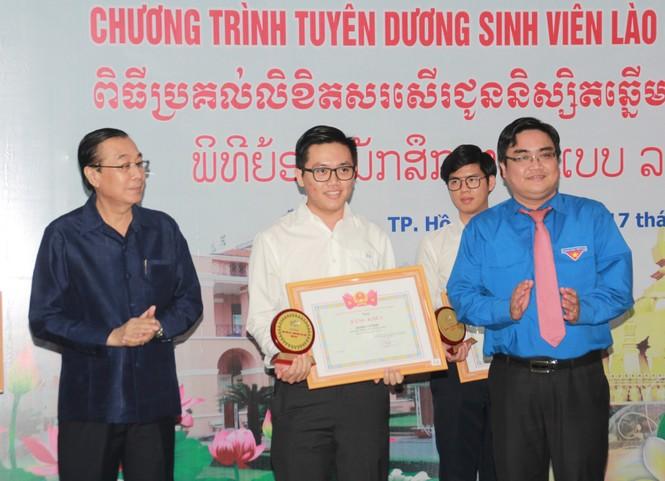 Khen thưởng 86 sinh viên Lào, Campuchia nỗ lực học tập, tích cực tham gia hoạt động phong trào - ảnh 5