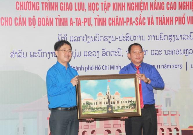 30 cán bộ Đoàn nước bạn Lào giao lưu, trao đổi nghiệp vụ thanh niên tại TPHCM - ảnh 1