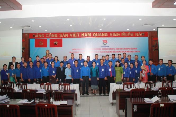 30 cán bộ Đoàn nước bạn Lào giao lưu, trao đổi nghiệp vụ thanh niên tại TPHCM - ảnh 2