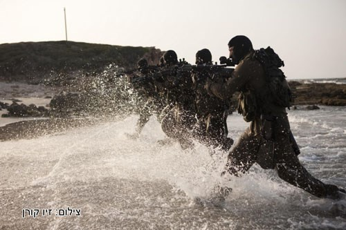 Giải mã lực lượng đặc biệt thiện chiến nhất của Israel - ảnh 1
