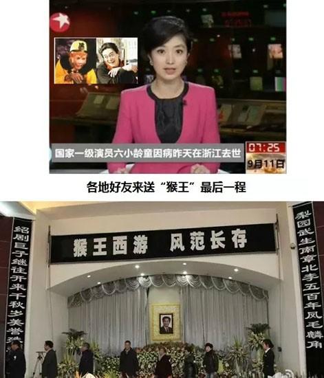 Lục Tiểu Linh Đồng tức giận vì liên tục bị đồn qua đời - ảnh 1