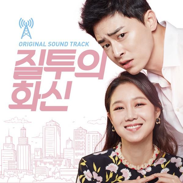 10 cặp đôi 'thống lĩnh' màn ảnh Hàn năm 2016 - ảnh 18